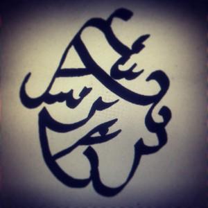 ALSHRAMDAM